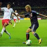 Calciomercato Milan, Di Marzio rivela: gli sponsor giapponesi premono