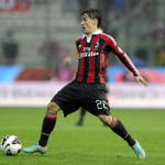 Calciomercato Milan, pranzo di lavoro con il Barcellona, si parlerà del riscatto di Bojan