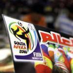 Mondiali 2010: il programma di oggi 3 luglio