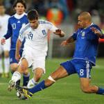 Calciomercato Milan: ufficiale, arriva Papastathopoulos, ceduto Zigoni!
