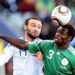 Calciomercato Inter: per la difesa spunta Taiwo
