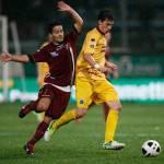 Calciomercato Inter, Baselli: Tifo Inter, sogno un top club