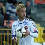 Calciomercato Milan, se parte Boateng al suo posto potrebbe arrivare Honda
