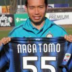 """Calciomercato Inter, Nagatomo, la presentazione: """"E' un sogno, voglio vincere il derby!"""""""