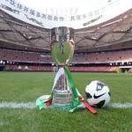 Supercoppa Italiana, Juventus-Napoli posticipata a dicembre: ecco la data!